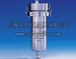 pall,颇尔,MDS Junior 工业滤壳,MDS4463GN4MFH4, MDS4463GN8MFH4