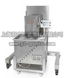 pall,颇尔,PadMixer System,