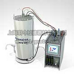 pall,颇尔,Xpansion Multiplate Bioreactor System,